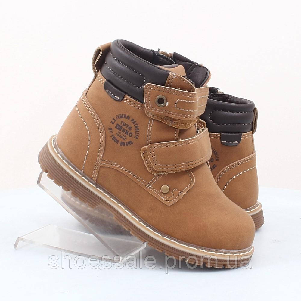 Детские ботинки Bessky (48095)