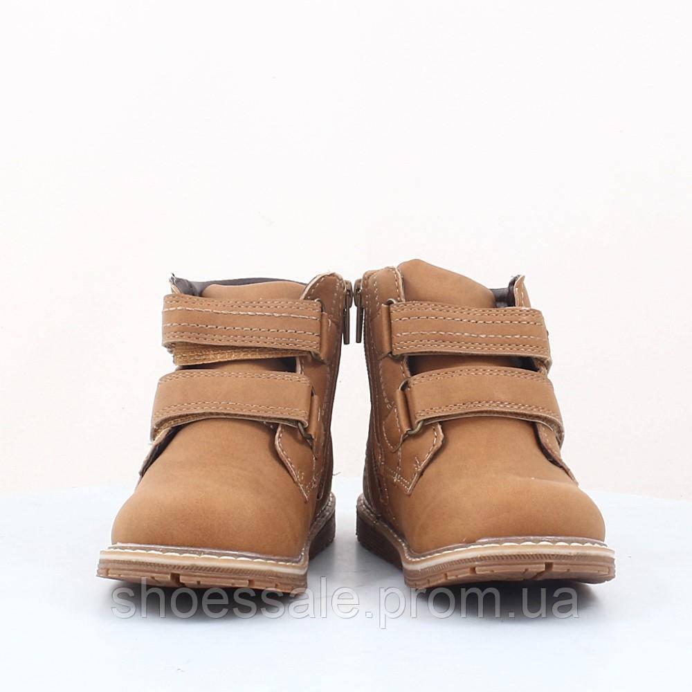 Детские ботинки Bessky (48095) 2