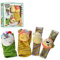 Детский набор «Погремушки на одежке» 0130-NI WinFun