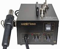Термовоздушная паяльная станция Extools (Handskit) 850, 700W, 100-5000*C