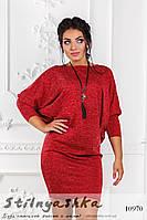Стильное ангоровое платье большого размера марсал, фото 1