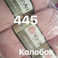 Пряжа для ручного вязания YarnArt Alpine Alpaca (Альпин альпака)толстая зимняя пряжа нитки 445 розовый