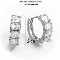 Серьги-цирконы из овальных камней(колечки)