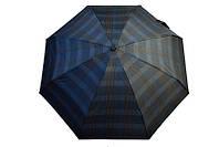 Маленький складной зонт