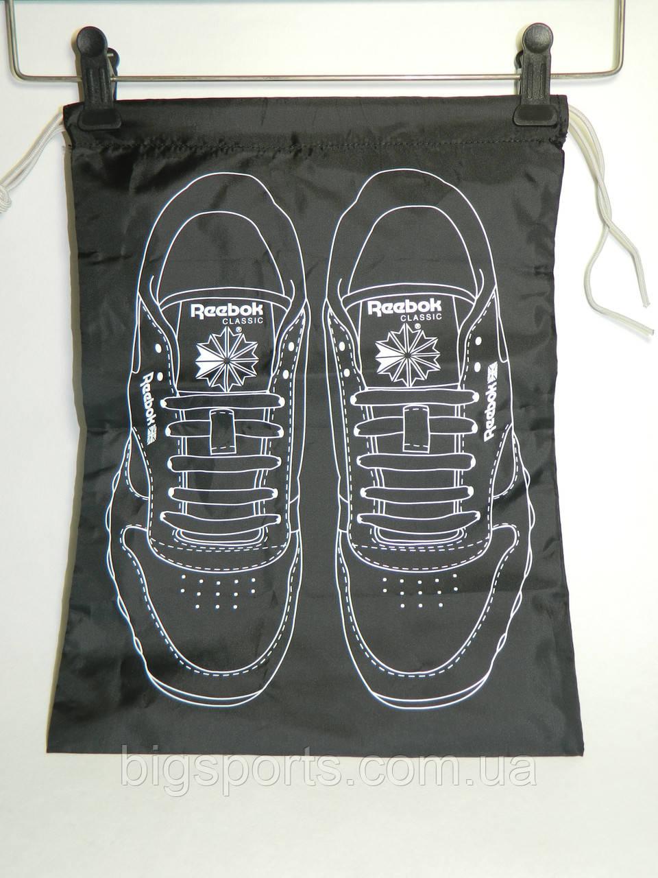 Сумка для обуви Reebok Classic (арт. BAGS25)