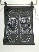 Сумка для обуви Reebok Classic (арт. BAGS25), фото 1