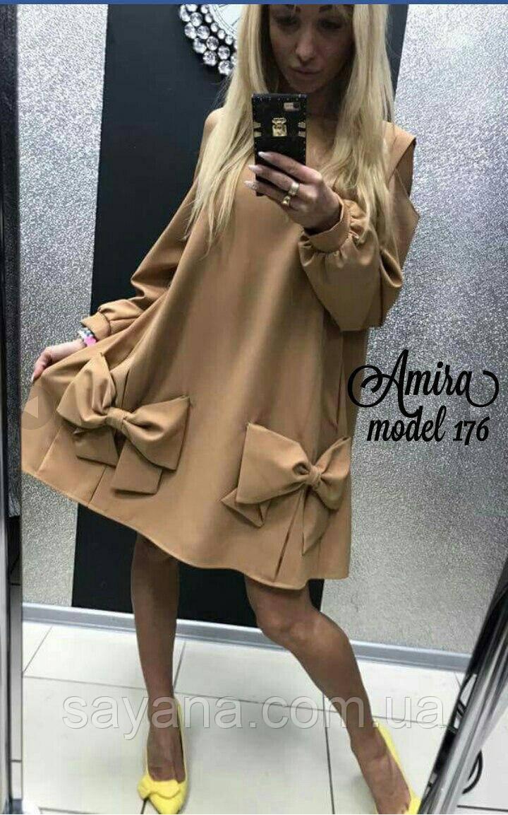 51c412a67b0 Купить платья по самым низким ценам в Украине от производителя ...