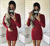 Теплое платье спущенное на одно плече красный