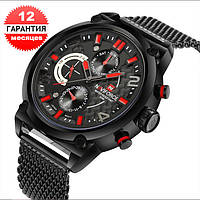 Кварцевые часы Naviforce (red)