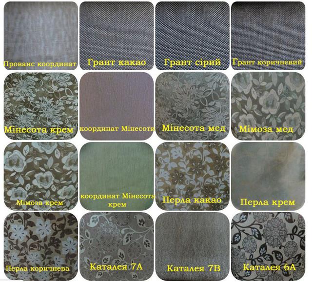 Коллекция 1 М. Текстиль (фото 4)