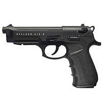 Стартовый пистолет Stalker 918