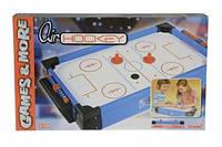 """Игра """"Воздушный хоккей"""", 50х30 см, 3+"""