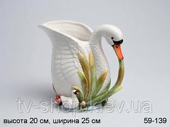 """Кувшин """"Лебедь"""", 25 см."""