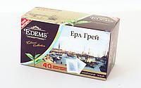 Чорний чай у фільтр-пакетах «Edems Earl Grey», 40ф/п