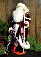 Дед Мороз (под елку) бордо с белым узором 53 см
