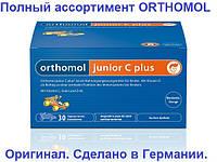 Orthomol Junior C Plus Ортомол Юниор 30дн.(жевательные таблетки)