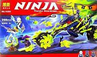 "Конструктор Bela Ninja 10395 ""Засада на мотоцикле"" 298 деталей YNA"