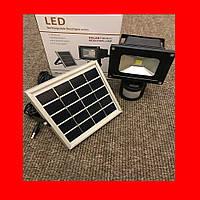 Прожектор светодиодный LED 10W с датчиком движения на солнечной батарее