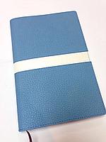 Деловой блокнот А5  (двухцветный), фото 1