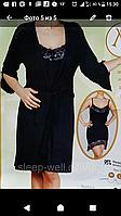Набор халат з сорочкою Ніколетта