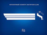 Потолочный плинтус 2м S3  50x40mm