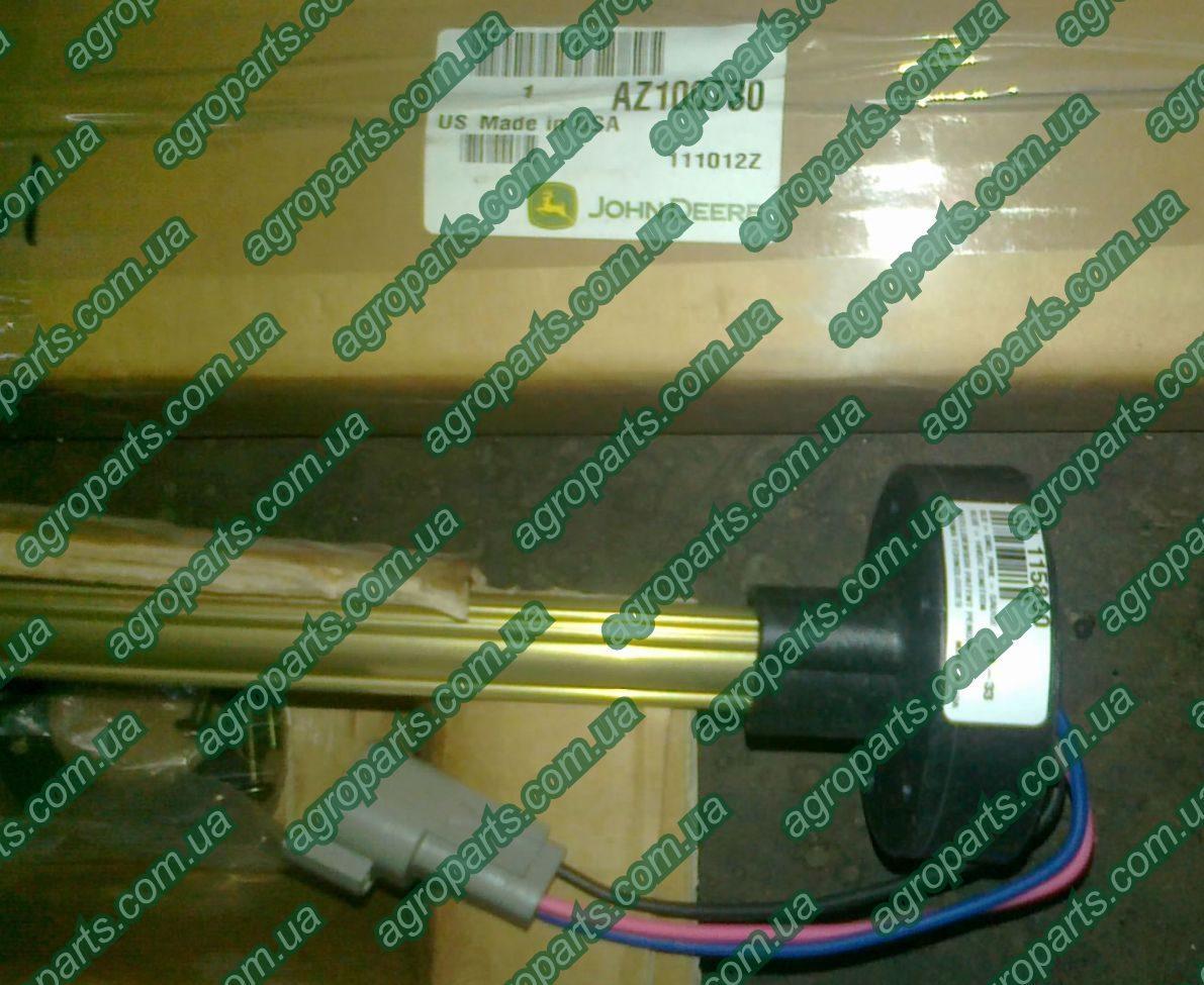 Датчик AZ100730 уровня топлива John Deere запчасти датчик бака az100730