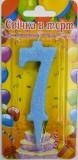 Свеча - цифра 7, голубая с блестками 7 см