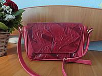 Женская кожаная сумочка (ручной работы)