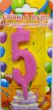 Свеча - цифра 5, розовая с блестками 7 см