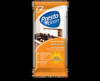 Антибактериальные влажные салфетки для уборки в кухне Presto Clean orange 72 шт