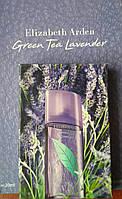 """Пробник духов """"Elizabeth Arden Green Tea Lavender"""""""