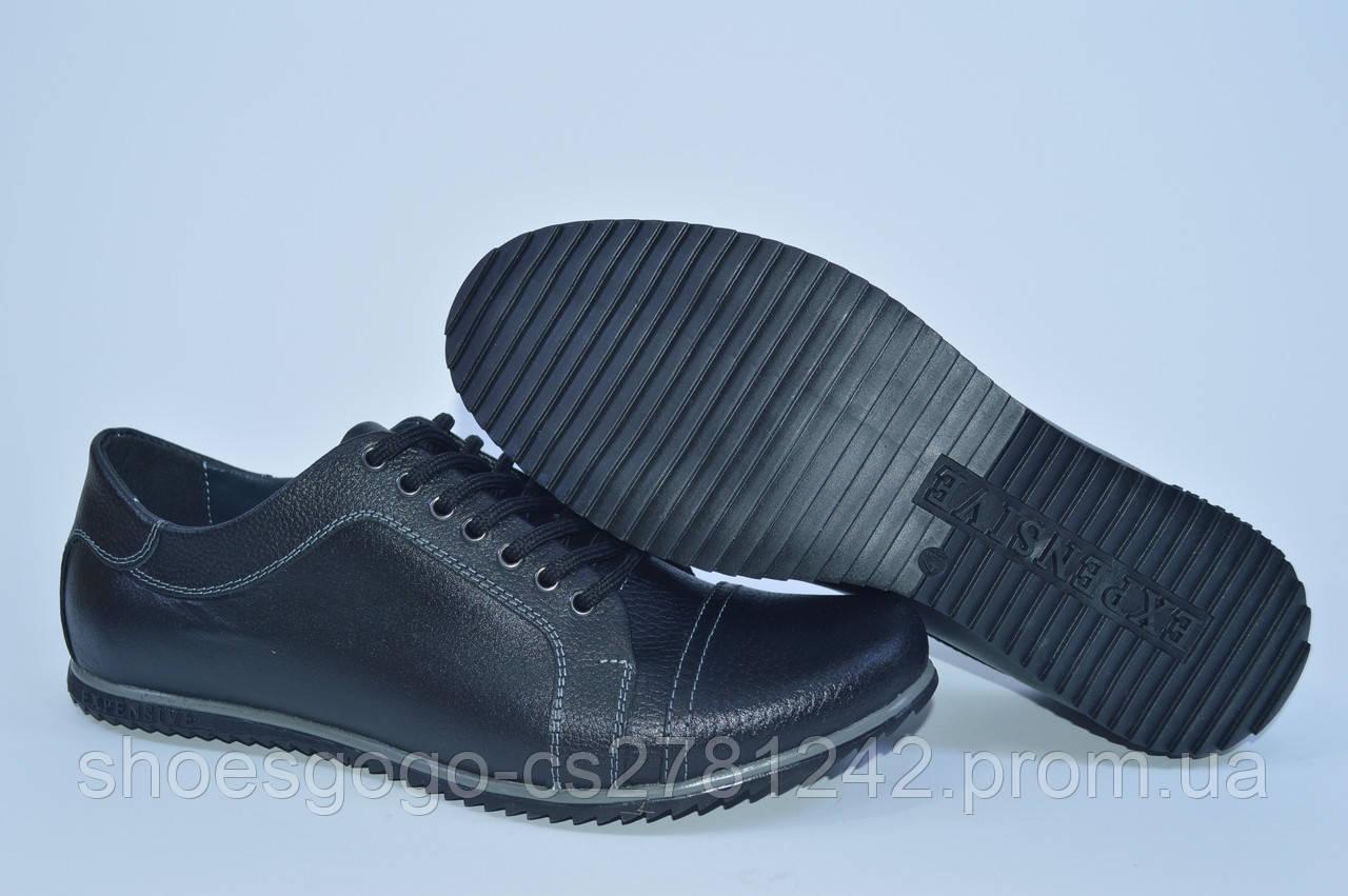 d2a29167c Кожаные мужские туфли, полу-спорт: продажа, цена в Киеве. туфли ...