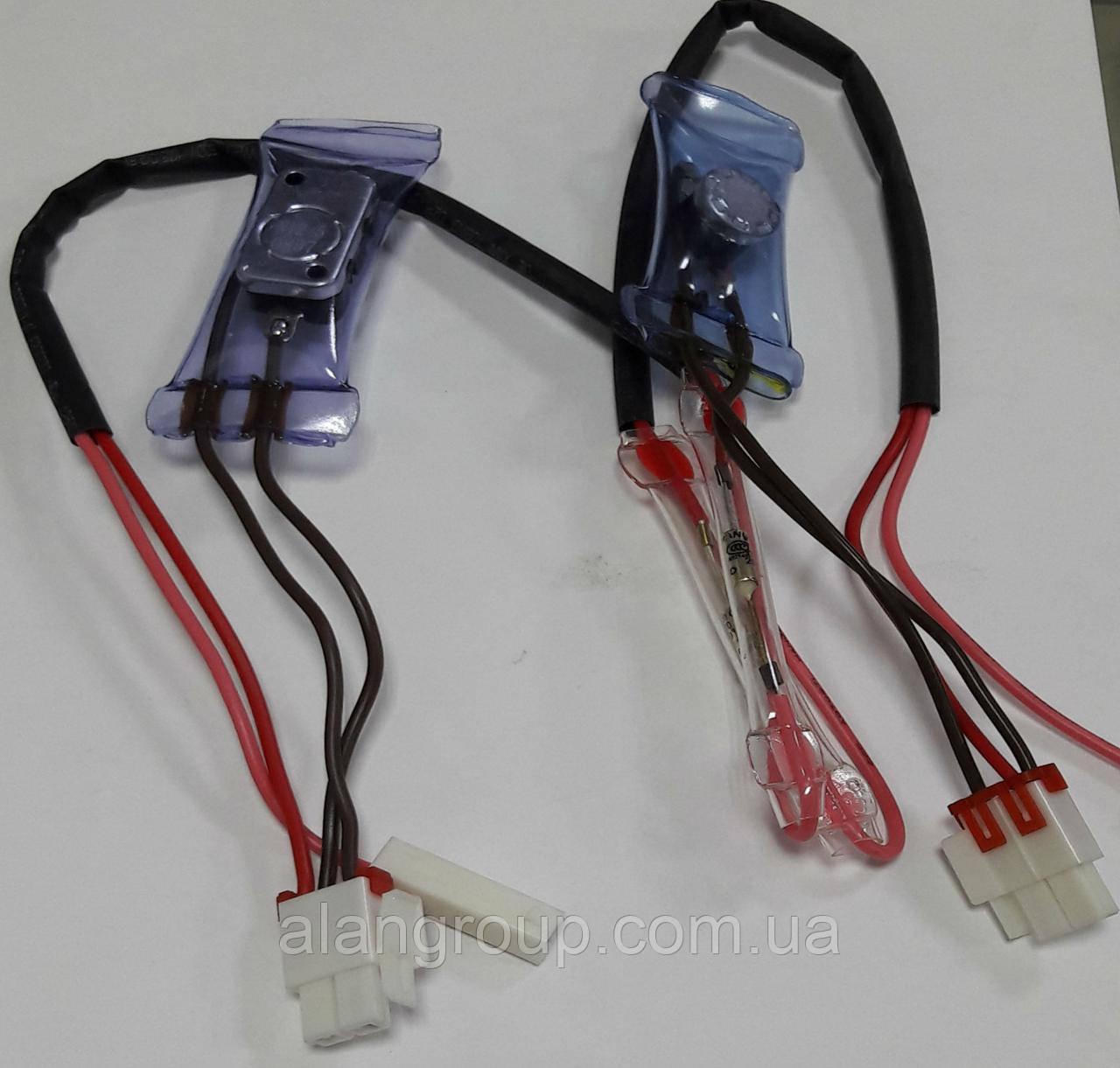 Термореле с плавким предохранителем Samsung SC 040