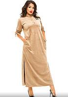Замшевое платье, р-р 48-54 (в расцветках)