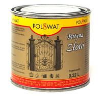 Патина кузнечная Polswat(0,2 кг) (Gold) Золото