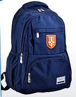 Рюкзак городской YES 555746 CA 145, 47*31*15, синiй