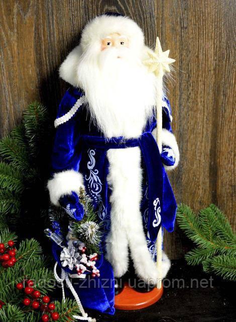 Дед Мороз в синем (под елку) 53 см
