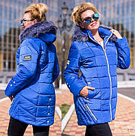 Женская куртка-пуховик на синтепоне 300, с мехом