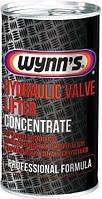 Присадка в масло для восстановления клапанов HY VALVE LIFTER 325мл Wynns 76844