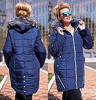 Жіноча куртка на синтепоні 300, з хутром