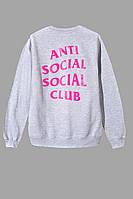 Свитшот Anti social social club серый с розовым логотипом,унисекс (мужской,женский,детский)