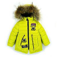 Куртка детская для девочки зима