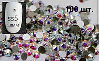 Стразы для ногтей (стекло) Crystal AB хамелеон SS5 (1,8 мм.) 100 шт.
