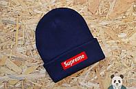 Классическая шапка Supreme