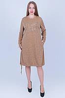 Молодежное повседневное платье с карманами для пышных форм