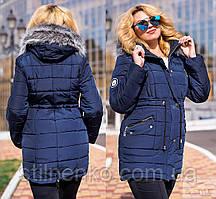 Жіноча куртка з хутром,плащівка, синтепон 300