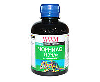 Чернила WWM HP 711, Black Pigment, 200 г (H71/BP)