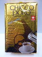 """Кофе молотый """"Chicco D' Oro"""" Tradition 100% Арабика 250г"""