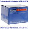 Orthomol I-CAre Ай-Кэа 30дн.(порошок/капсулы)