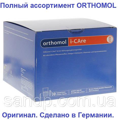 Orthomol I-CAre Ай-Кэа 30дн.(порошок/капсулы), фото 2